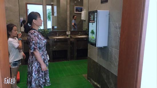 滁州市人民政府